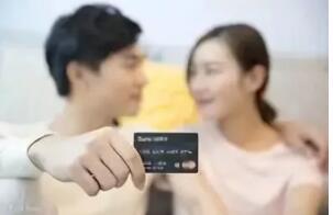夫妻一方信用卡欠款,属于共同债务吗?