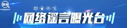 网络曝光平台