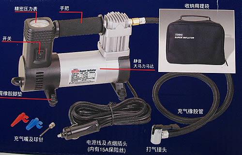 风王6216超大功率金属机身快速打气泵适用轿车小型货车suv