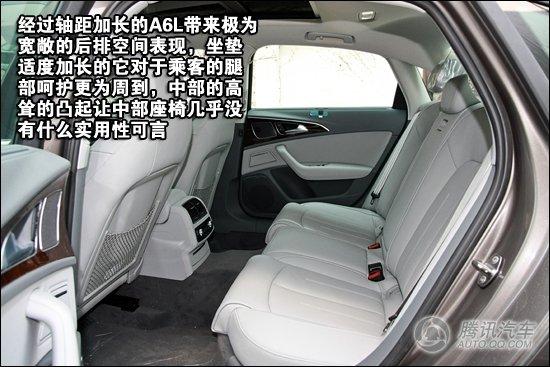 """这样的设计让新a6l""""减肥""""16kg,后期并不排除将机器盖,翼子板和后备箱"""