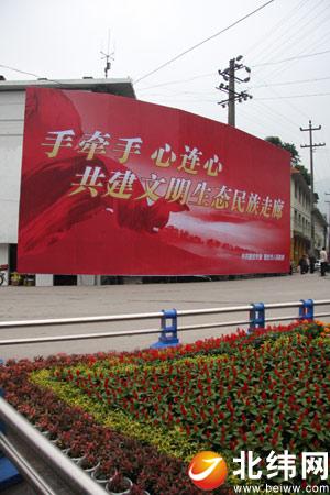 新闻频道首页 雅安新闻 正文      芦山,汉代文物之乡.
