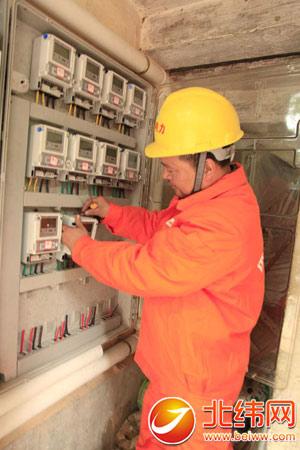 单相电表接线图; 雅安电力集团:智能电表安装工作如