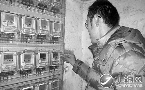 """""""安装智能电表后,电价是不变的,电费也不会增加,而且原来没有享受"""