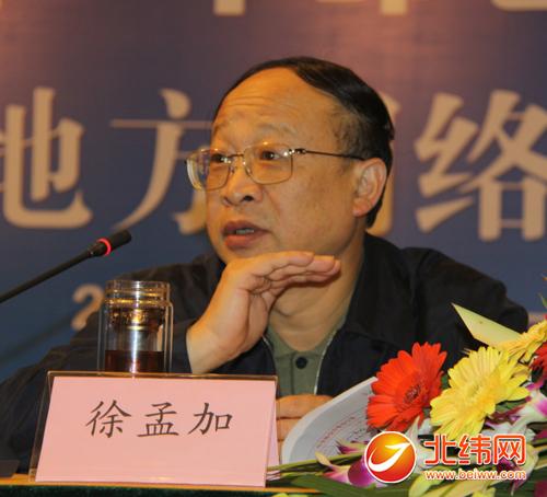 市委书记徐孟加接受全国百余家媒体的采访 雅安新闻网