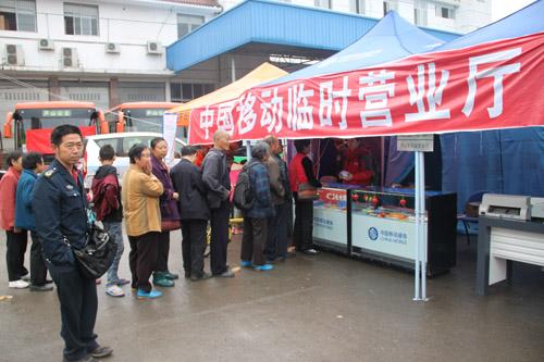 福建中国移动营业厅_中国移动帐篷营业厅正式开放服务图片