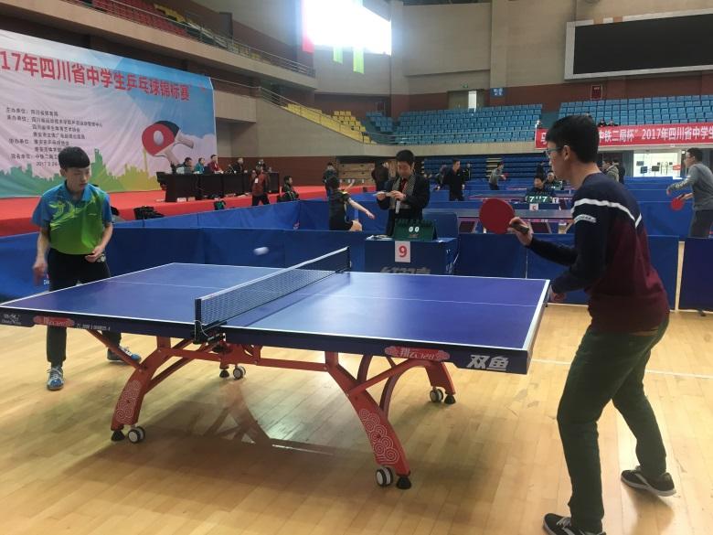 2017年四川省中学生乒乓球锦标赛落下帷幕