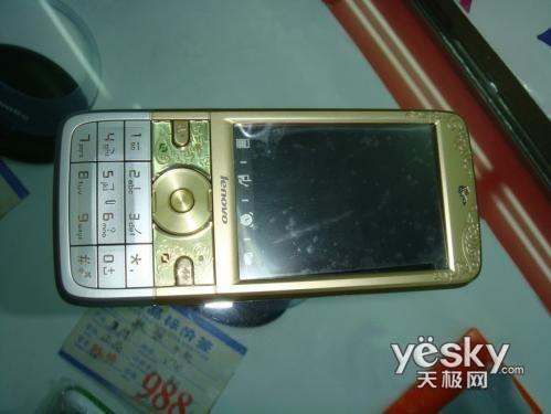 中国地图手机屏保