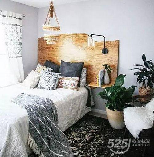 宅家也要宅出格调 9款小户型卧室设计