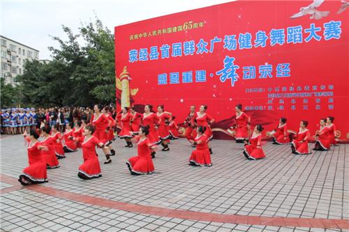 2014广场舞比赛