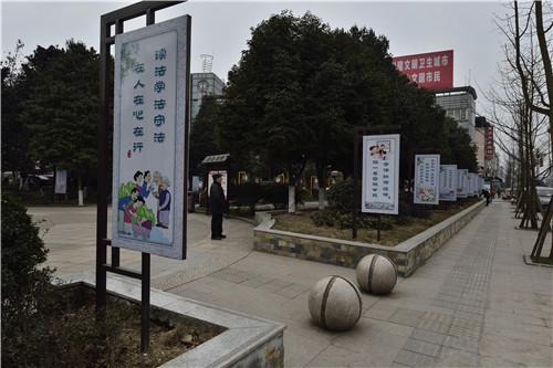 名山区新城社区法治文化广场法治知识宣传标牌