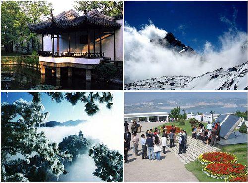 中国 中国最美的地方/由《中国国家地理》杂志评选出的中国最美的地方,图片来源于《...