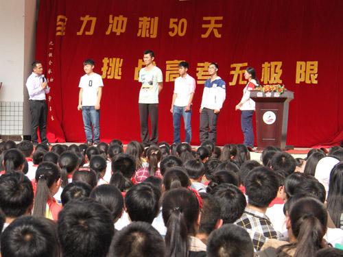 高考励志演讲家王国权在天全中学演讲-通讯员在线图片