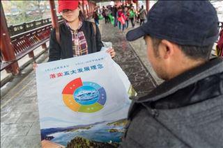 我市开展世界水日宣传活动