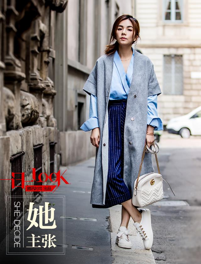 长款淡蓝色外套搭配