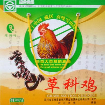 旅游攻略 本土特产 正文        草科鸡:主产于石棉县草科藏族乡.
