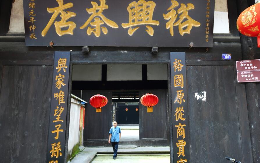 姜家大院(yuan) 清代豪宅(zhai)的百年興(xing)衰(下)