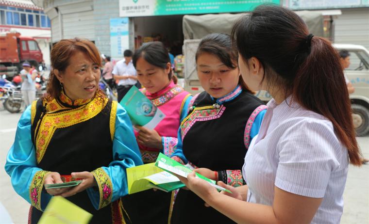 踐行普惠金融 助力農村(cun)發展(zhan)